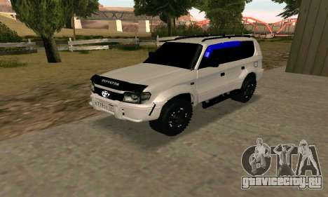 Toyota Land Cruiser 95 для GTA San Andreas