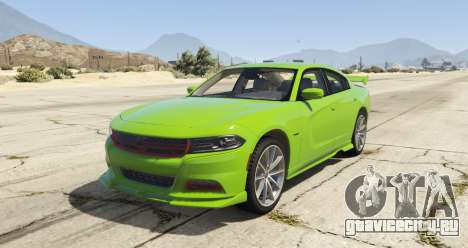 Dodge Charger LD 2015 для GTA 5