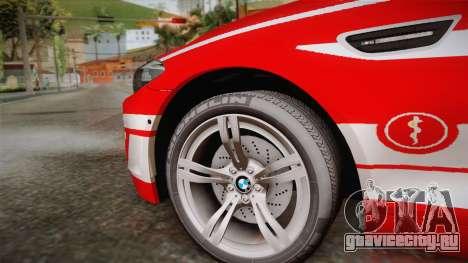 BMW M5 Touring NEF для GTA San Andreas вид сзади слева