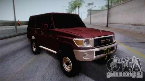 Toyota Land Cruiser 4 Puertas Original для GTA San Andreas