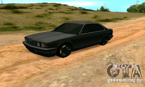 BMW 535i E34 для GTA San Andreas