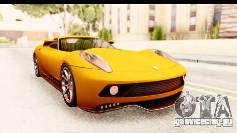 Lucra L148 2016 для GTA San Andreas вид сзади слева