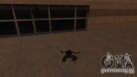 Бессмертие CJ для GTA San Andreas третий скриншот