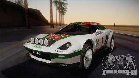 Lancia Stratos для GTA San Andreas