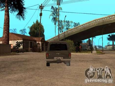 ГАЗ 31022 для GTA San Andreas вид сзади