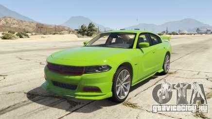 Dodge Charger LD 2015 для GTA 5