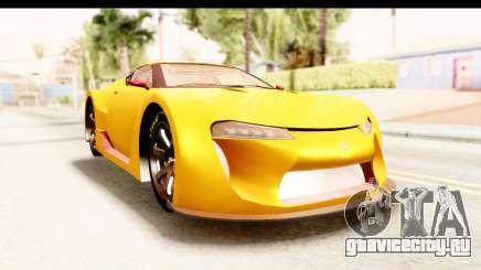 GTA 5 Emperor ETR1 IVF для GTA San Andreas