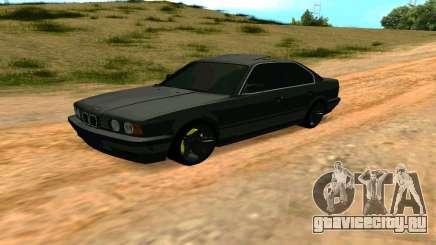 BMW 535i E34 серый для GTA San Andreas