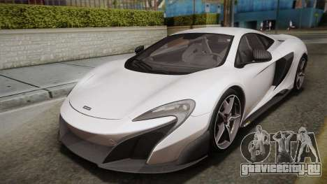 McLaren 675LT 2015 5-Spoke Wheels для GTA San Andreas
