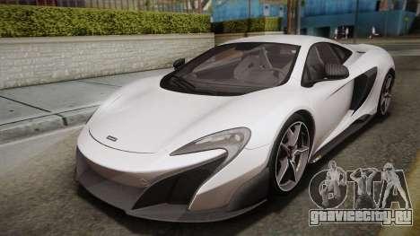 McLaren 675LT 2015 5-Spoke Wheels для GTA San Andreas