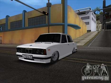 VAZ 2106 для GTA San Andreas