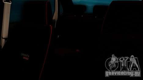 Lada Granta для GTA San Andreas салон