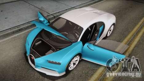 Bugatti Chiron 2017 для GTA San Andreas двигатель