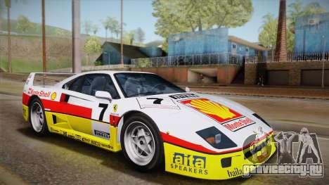 Ferrari F40 (US-Spec) 1989 IVF для GTA San Andreas вид снизу