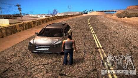 ENB Series by TAROOM для GTA San Andreas