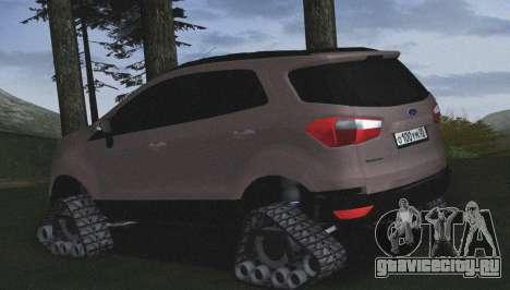 Ford Ecosport Off-Road для GTA San Andreas вид слева