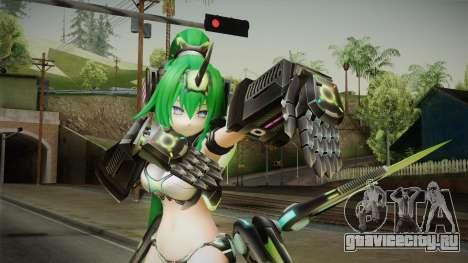 NEXT Green Heart для GTA San Andreas