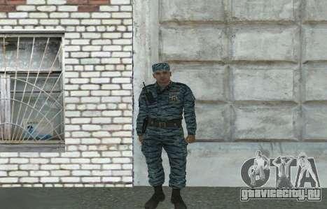 Cотрудник ОМОН (лето) для GTA San Andreas