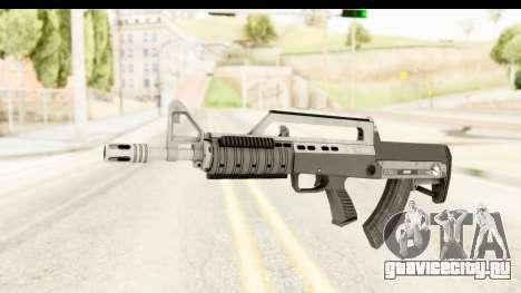 GTA 5 Hawk & Little Bullpup Rifle для GTA San Andreas