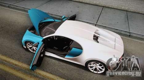 Bugatti Chiron 2017 для GTA San Andreas салон
