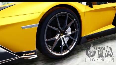 Lamborghini Aventador LP720-4 Roadster 2013 для GTA San Andreas вид сзади