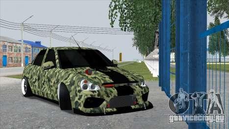 Lada Priora Style для GTA San Andreas