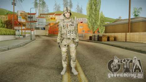 Multicam US Army 2 v2 для GTA San Andreas