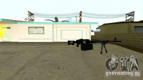 ПКМ Черный для GTA San Andreas четвёртый скриншот