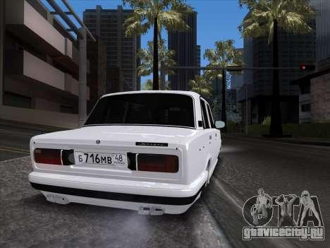 VAZ 2106 для GTA San Andreas вид сбоку