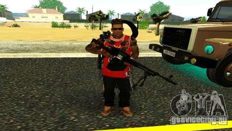 ПКМ Черный для GTA San Andreas