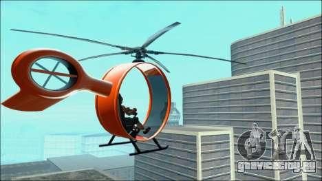 Futuristic Helicopter для GTA San Andreas