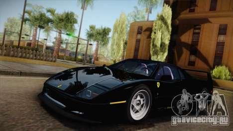 Ferrari F40 (US-Spec) 1989 IVF для GTA San Andreas