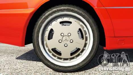 Mercedes-Benz W140 AMG orange signals [replace] для GTA 5