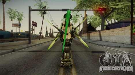 NEXT Green Heart для GTA San Andreas третий скриншот
