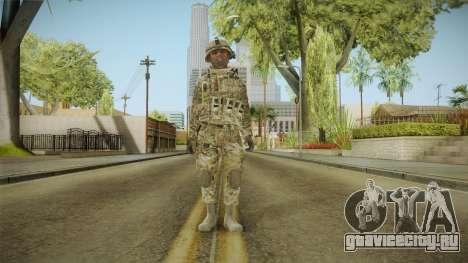 Multicam US Army 3 v2 для GTA San Andreas второй скриншот
