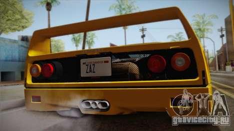 Ferrari F40 (EU-Spec) 1989 IVF для GTA San Andreas вид справа