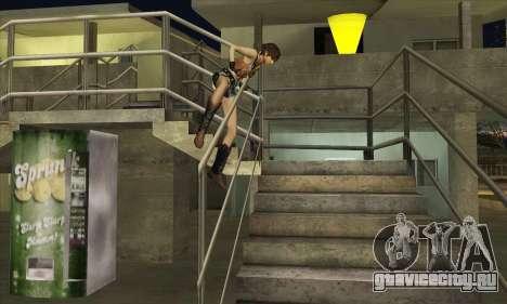 Rebecca Chambers Cowgirl для GTA San Andreas