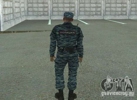 Cотрудник ОМОН (лето) для GTA San Andreas третий скриншот