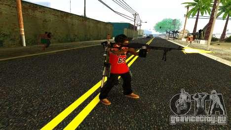 ПКМ Черный для GTA San Andreas второй скриншот