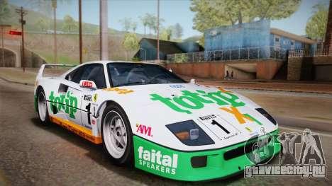 Ferrari F40 (US-Spec) 1989 IVF для GTA San Andreas вид сбоку
