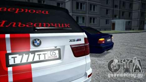 BMW MX5 для GTA San Andreas вид сзади слева