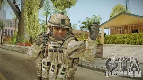 Multicam US Army 3 v2 для GTA San Andreas
