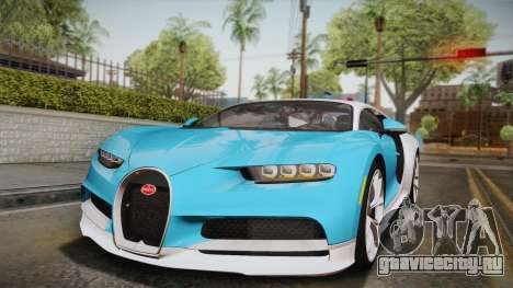 Bugatti Chiron 2017 для GTA San Andreas вид снизу