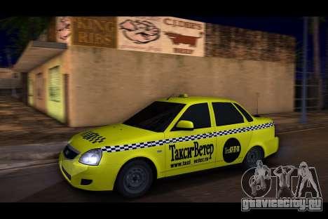 Lada Priora Такси-Ветер для GTA San Andreas вид сзади слева