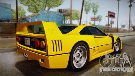 Ferrari F40 (EU-Spec) 1989 IVF для GTA San Andreas вид слева