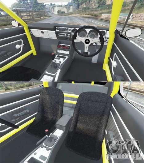 Nissan Skyline GT-R C110 Liberty Walk [replace] для GTA 5
