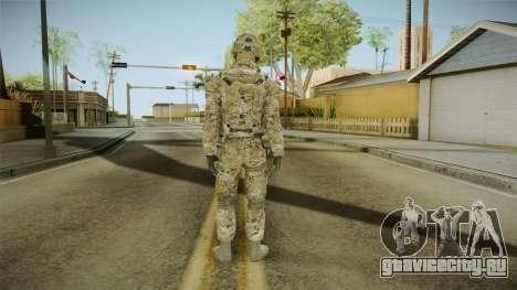 Multicam US Army 2 v2 для GTA San Andreas третий скриншот