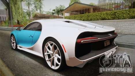 Bugatti Chiron 2017 для GTA San Andreas вид слева