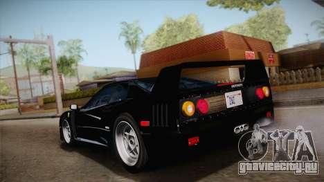 Ferrari F40 (US-Spec) 1989 IVF для GTA San Andreas вид слева