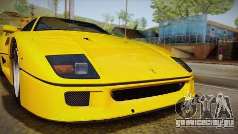 Ferrari F40 (EU-Spec) 1989 IVF для GTA San Andreas вид сзади слева